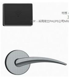 杨格酒店锁 YGS-9902