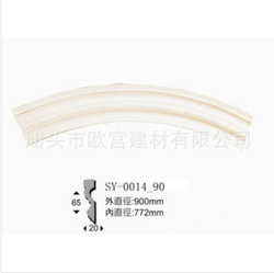 PU素面圆弧外框 PU装饰线板线条 PU装饰线条