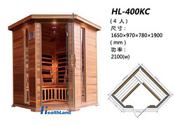 海仕蓝-HL-K系列  HL-4000KC