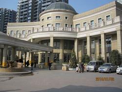 商郡 南京星雨华府酒店-1
