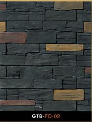 古腾堡 山岩石 GTB-FD-02