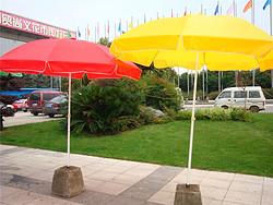 万汇 红黄户外遮阳伞