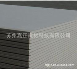 嘉正-大幅面硅酸钙板
