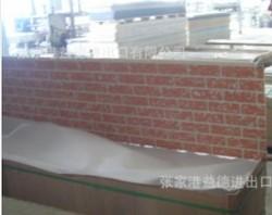 LEADER-砖红水泥装饰板